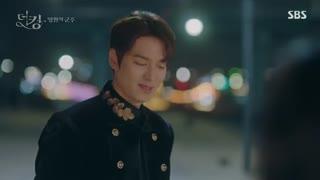 دانلود سریال کره ای پادشاه سلطنت ابدی 2020 The King Eternal Monarch با بازی لی مین هو و کیم گو ایون + زیرنویس چسبیده (قسمت دوم)