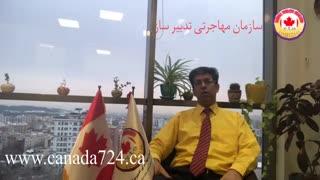 دریافت اقامت کانادا با روشهای سرمایهگذاری (پارت اول)