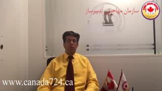 دریافت اقامت کانادا با روشهای سرمایهگذاری (پارت دوم)