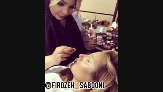 آموزش گریم و میکاپ عروس _ فیروزه صابونی