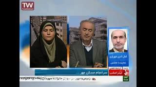 مصاحبه تلویزیونی دکتر شهریاری - تیتر امشب - سرانجام مسکن مهر - شبکه خبر- 15 دی 95