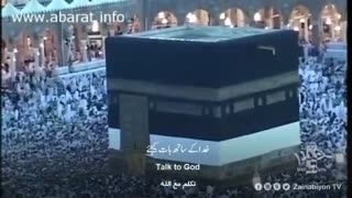 با روی سیاه (مناجات) محمود کریمی | مترجم | English Urdu Subtitles
