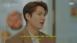 سریال کره ای پادشاه سلطنت ابدی The King- Eternal Monarch قسمت سوم  +زیرنویس چسبیده