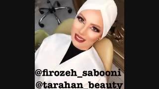عروس با میکاپ و آرایش سالن طراحان _ فیروزه صابونی