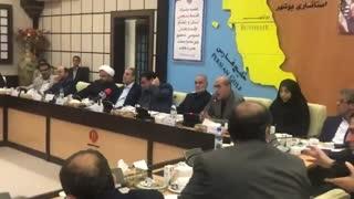 سخنان دکتر شهریاری در جلسه استانداری با حضور دکتر رحمانی وزیر صنعت، معدن و تجارت - مهر 98