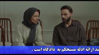 طلاق از طرف  زوجه