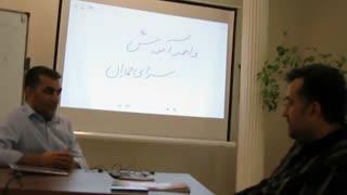 مصاحبه چالش محور کامیار همتی و دکتر محمدی قسمت اول