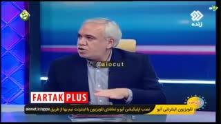 حضور علی فتح الله زاده در برنامه زنده، بعد از ابتلا به کرونا و با تجهیزات