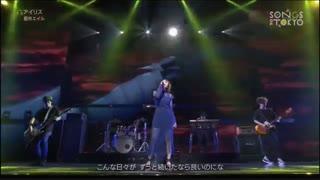 Eir Aoi『Iris』Songs of Tokyo