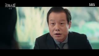 قسمت اول سریال کره ای بازیگران خوب Good Casting 2020
