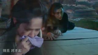 میکس سریال چینی خاکستر عشق (تقدیمی)
