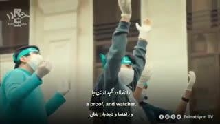 دعای سلامتی امام زمان در وسط خیابون تهران | English Urdu Farsi Subtitles