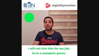 اصطلاحات کاربردی رنگ ها در زبان انگلیسی - 1