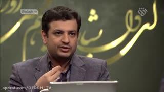 هالیوود و آخرالزمان شیعی - استاد رائفی پور و علیرضا پورمسعود