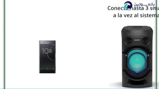 سیستم صوتی سونی SONY MHC-V21D