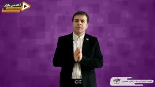 استاد احمد محمدی - راهکارهایی برای افزایش امید به زندگی