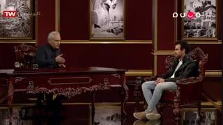 برنامه دورهمی با حضور شکیب شجره (بازیگر سریال هیولا) - 10 اردیبهشت