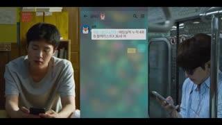 قسمت ششم سریال کره ای فوق برنامهExtracurricular 2020