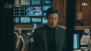 قسمت 5 سریال پادشاه : سلطنت ابدی + زیرنویس فارسی با هنرمندی لی مین هو و کیم گو اون The King: Eternal Monarch 2020