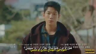 قسمت پنجم سریال کره ای پادشاه سلطنت ابدی