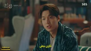 قسمت پنجم سریال کره ای پادشاه سلطنت ابدی The King- Eternal Monarch + زیرنویس فارسی چسبیده