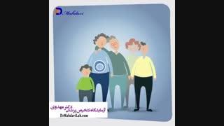 نکات مهم در رابطه با بیماران دیابتی