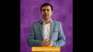 استاد احمد محمدی - شب یلدا