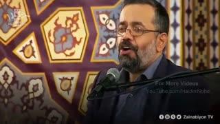 خدایا ببخش - محمود کریمی (مناجات) | مترجم  | English Urdu Subtitles
