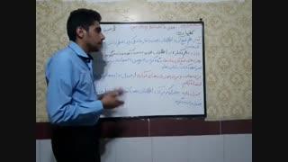 آمار و  داده و جدول داده فصل آمار و احتمال ریاضی پنجم دبستان آموزگار محمد نصیری روشتی
