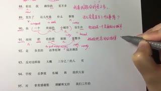 HSK4 preparation writing part 1 (past paper 1)