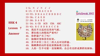 Answer to HSK 4 WorkBook (Standard Course)