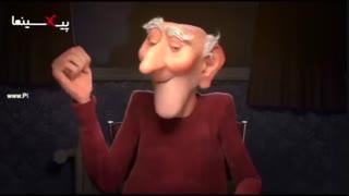 انیمیشن کوتاه جعبه (La Boite Short Animation)