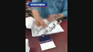 همه قبول شدن  کارنامه های امسال