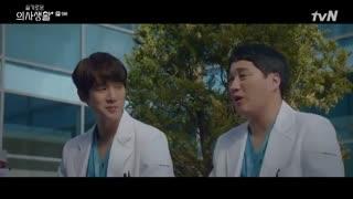قسمت نهم سریال کره ای Hospital Playlist 2020 - با زیرنویس فارسی