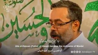 قرص قمر (سرود) محمود کریمی  | الترجمة العربیة | English Urdu Subtitles