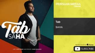 SAHA - Tab ( ساها - تب )