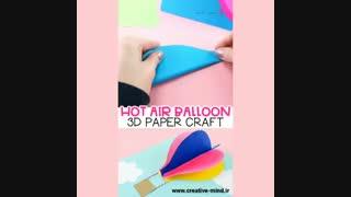 آموزش خلاقیت به کودکان ( این قسمت ساخت بالن رنگی )