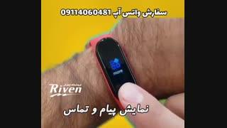 سفارش واتس آپ 09114064081