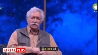 مثال های منشوری آتش تقی پور در برنامه زنده و واکنش های آقای مجری!
