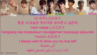 Pentagon - Lucky [Color Coded_Han_Rom_Eng_Arabic]