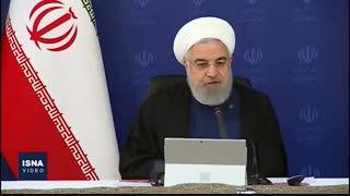 سخنان روحانی در جلسه ستاد ملی مبارزه با کرونا