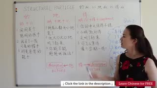 Structural Particles - Difference Between 的 de vs. 地 de vs. 得 de | Basic Chinese Grammar