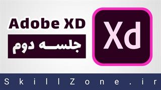 آموزش نرم افزار Adobe XD - کار با ابزارRectangle - بخش اول