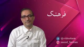 کلیشه در زبان فارسی چیست؟