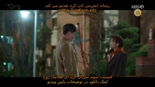 قسمت سوم سریال کره ای مکانیک روح+ دانلود رایگان (کیفیت HD)
