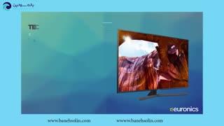 قیمت تلویزیون سامسونگ 65RU7400 با مشخصات کامل