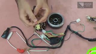 آموزش سیم کشی مدار شارژ موتورسیکلت