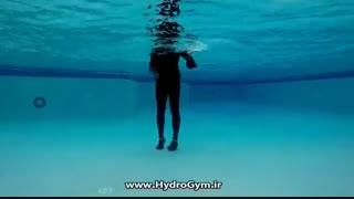 بدنسازی در استخر در حالت شناوری