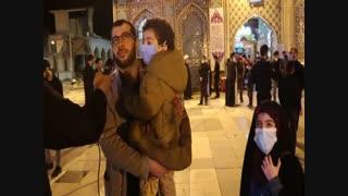'گزارش ویدیویی  از حس وحال مردم آستانه اشرفیه درشب های قدر