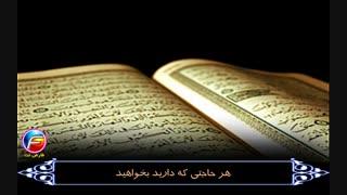 کلیپ مراسم مجازی احیای شب قدر ـ تهیه شده در وبسایت فارض نت اخی جهان ـ قدیر پیری ـ رمضان  1399